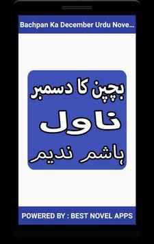 Bachpan Ka December Urdu Novel By Hashim Nadeem poster
