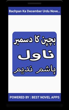 Bachpan Ka December Urdu Novel By Hashim Nadeem screenshot 2