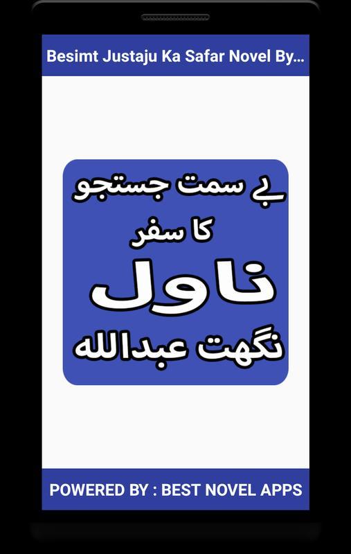 Besimt Justaju Ka Safar Novel By Nighat Abdullah