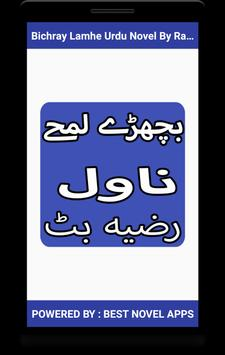 Bichray Lamhe Urdu Novel By Razia Butt poster
