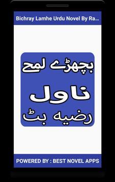 Bichray Lamhe Urdu Novel By Razia Butt screenshot 2