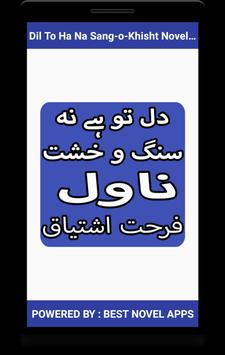 Dil To Ha Na Sang-o-Khisht Novel By Farhat Ishtiaq poster
