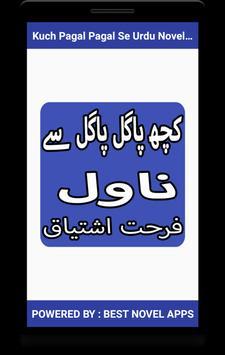 Kuch Pagal Pagal Se Urdu Novel By Farhat Ishtiaq screenshot 2