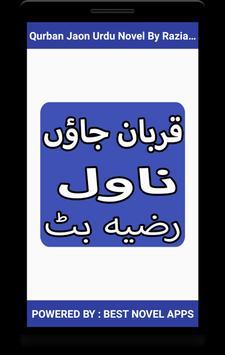 Qurban Jaon Urdu Novel By Razia Butt poster