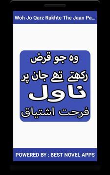 Woh Jo Qarz Rakhte The Jaan Par By Farhat Ishtiaq poster