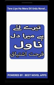 Tere Liye Ha Mera Dil Urdu Novel By Farhat Ishtiaq poster
