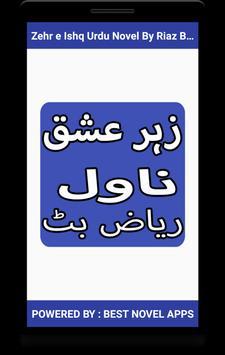 Zehr e Ishq Urdu Novel By Riaz Butt poster
