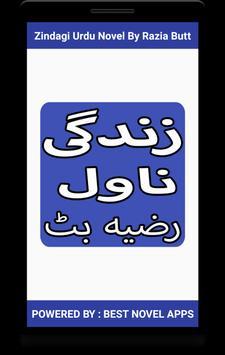 Zindagi Urdu Novel By Razia Butt screenshot 2