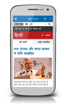 India News apk screenshot