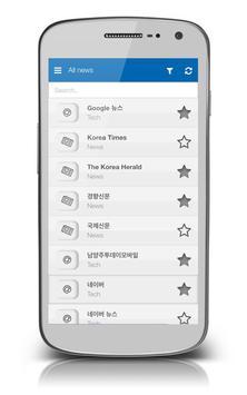 한국 뉴스 poster