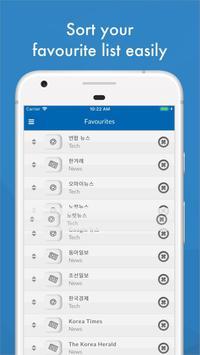 한국 뉴스 apk screenshot