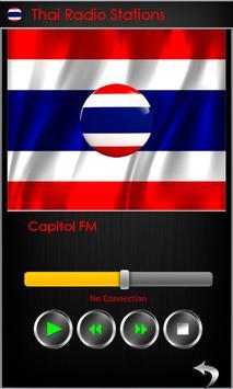 Thai Radio Stations screenshot 2