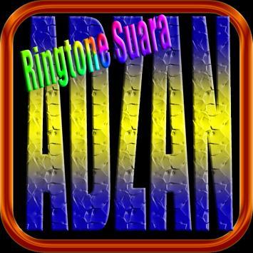 Ringtone Suara Adzan poster