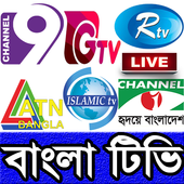 Bangla TV Live ( বাংলা টিভি ) icon