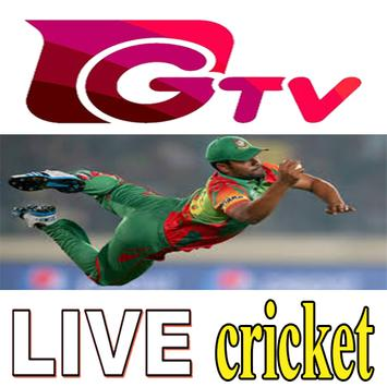 G Tv Cricket live poster