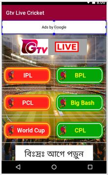 G Tv Cricket live screenshot 1
