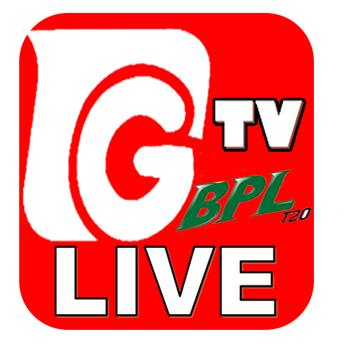 G Tv Cricket live screenshot 5