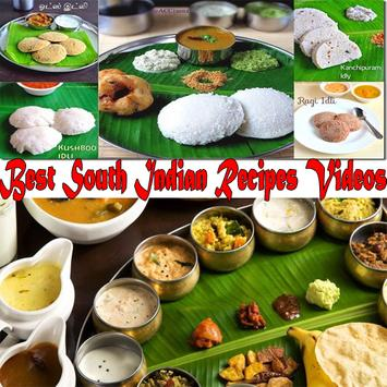 Best south indian recipes videos apk download free lifestyle app best south indian recipes videos apk screenshot forumfinder Gallery