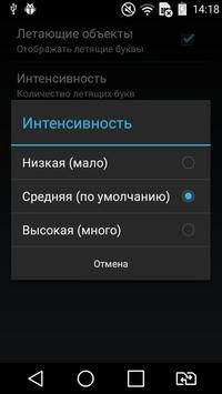 12 of June - the Day of Russia apk screenshot