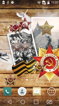 9 of May - Victory Day live wp apk screenshot
