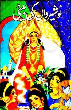AH 3 -  Nosherwaan Ki Beti poster