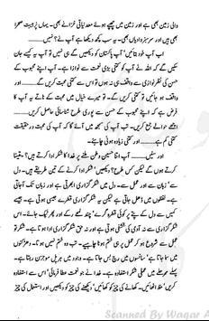 Aankhon Main Dhank -Urdu Novel screenshot 10