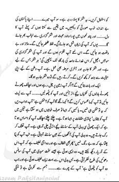 Aankhon Main Dhank -Urdu Novel screenshot 7