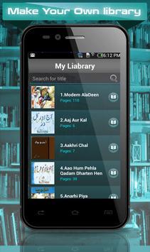 Urdu Books Collection screenshot 11