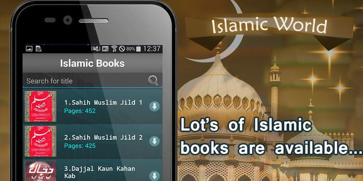 Urdu Books Collection screenshot 12