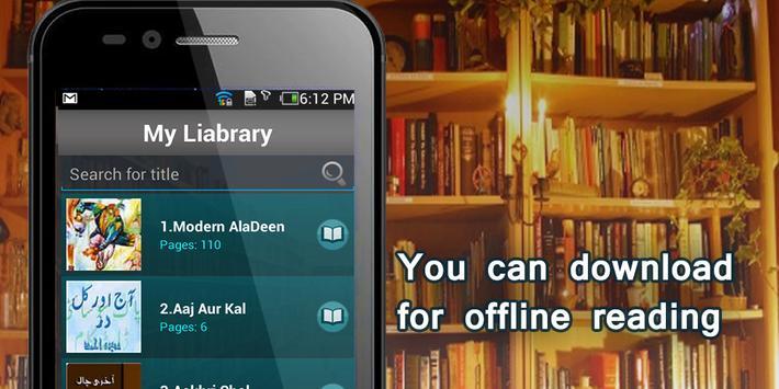Urdu Books Collection screenshot 13