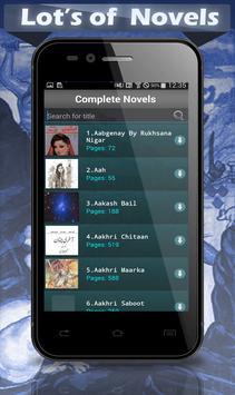 Urdu Books Collection screenshot 8
