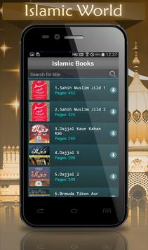 Urdu Books Collection screenshot 9