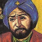 Ameer Hamza - Zulmat ki Devi icon
