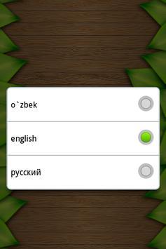 IlonAka screenshot 5