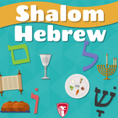 Shalom Hebrew icon