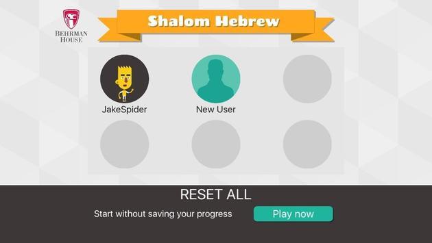 Shalom Hebrew poster