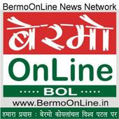 BermoOnLine News Network icon