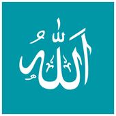 Asmaul Husna - Arti & Manfaat icon
