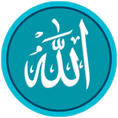 Asmaul Husna - Meaning & Benefits icon