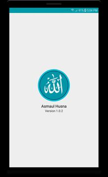 Asmaul Husna - Meaning & Benefits poster