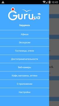 Berdyansk - events, hotels, sights poster
