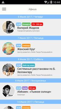 Berdyansk - events, hotels, sights screenshot 2