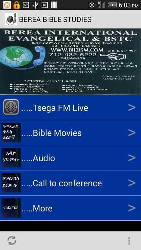 Berea - International Standard Bible Encyclopedia