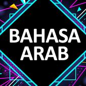 Menginstal App android Bahasa Arab Anggota Tubuh APK baru