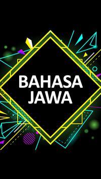Kamus Bahasa Jawa screenshot 1