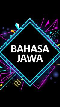 Kamus Bahasa Jawa screenshot 2