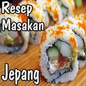 Resep Masakan Jepang Special icon
