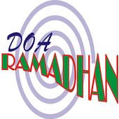 doa ramadhan penuh berkah icon