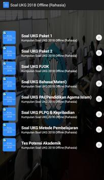 Soal UKG 2018 Offline Terbaru screenshot 1