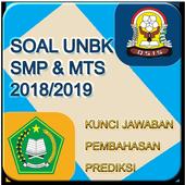 Soal UNBK SMP 2018 Offline (Ujian Nasional) icon